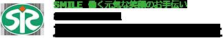 総合人材サービス スタッフリソース株式会社